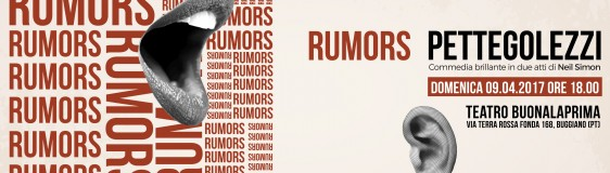 Rumors. Pettegolezzi